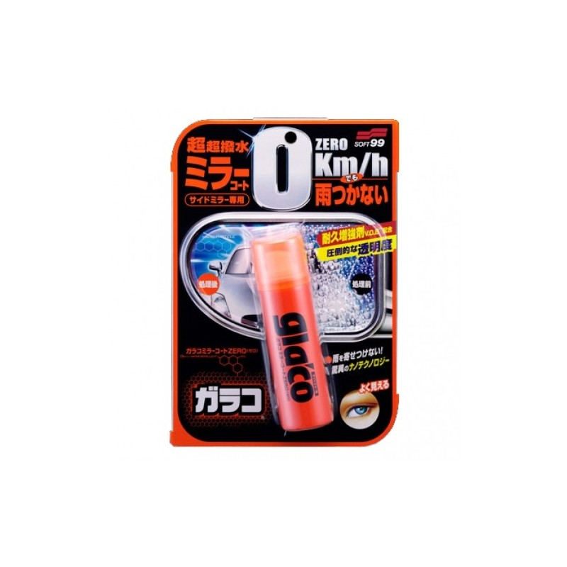 Soft99 Surface Smoother Clay Bar 100g